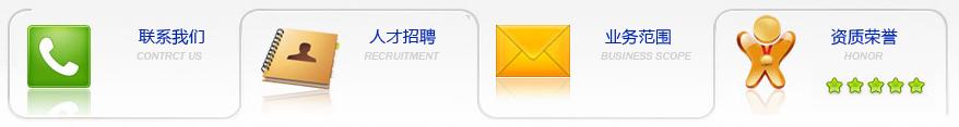 伟德国际网站网伟德app旧版网站底部导航