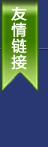 伟德国际网站网伟德app旧版安装